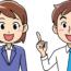 【일본 생활】일본 실업보험(失業保険), 실업수당(失業手当), 실업급부금(失業給付金) 안내